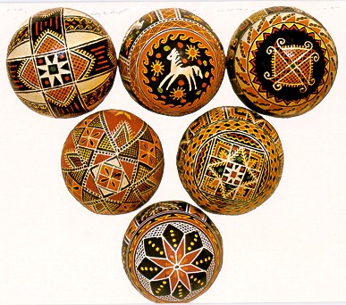 pysumc.jpg - pysanky on the ukr. museum card